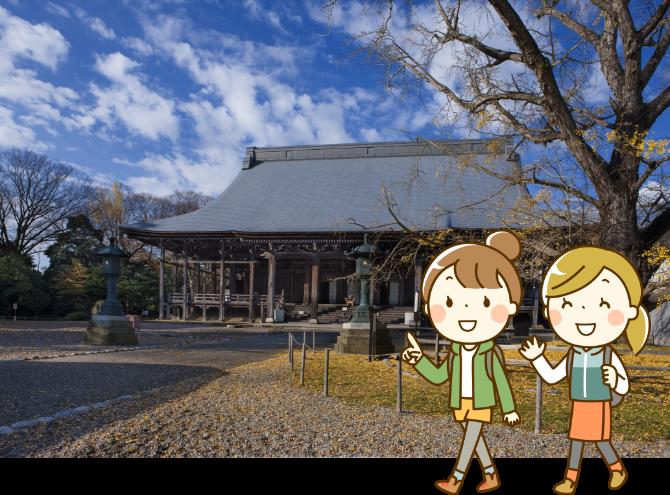 勝興寺の風景